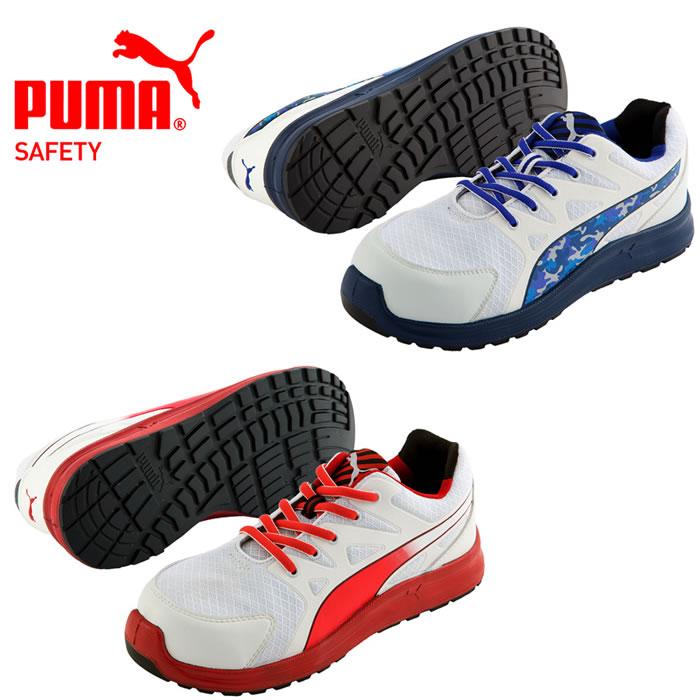 Relay セーフティーシューズ(紐仕様) PUMA(プーマ/リレー)安全靴・安全スニーカー・ローカット 24.5cm~28.0cm