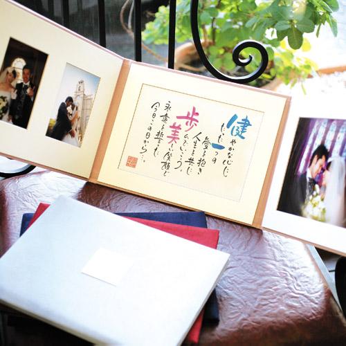 【名入れ】【ポエム】結婚式 アルバムタイプ3ツ折り 両親プレゼント サンクスボード ウェルカムボード 写真<NAME IN POEM(ネームインポエム 名前詩)>(2人用)