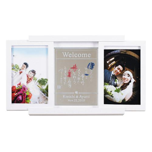 【名前詩】【フォトフレーム】お名前ポエム 結婚式 両親プレゼント ウェルカムボード 結婚祝い 結婚記念日 BLUEMOONスライドタイプ<NAME IN POEM(ネームインポエム)>(2人用)