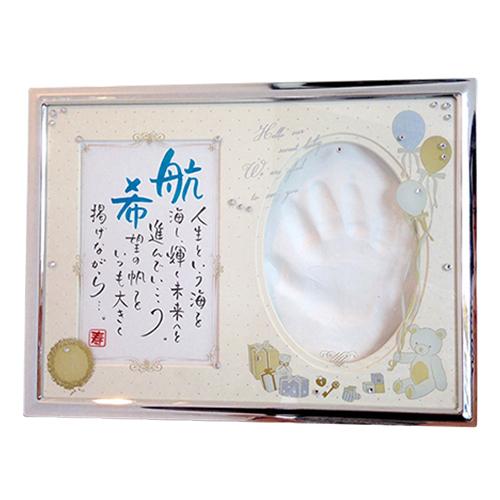 【名前 詩】 【出産祝い】名入れ 記念 贈り物 オリジナル 赤ちゃん Baby -TE GA TA- ベビー 手形 <ネームインポエム NAME IN POEM>
