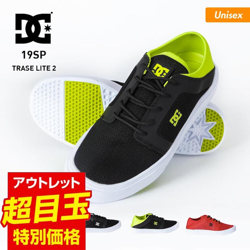 【DC Shoes PENSFORD - Skate shoes - レディース スニーカー スケートシューズ ディーシーシューズ
