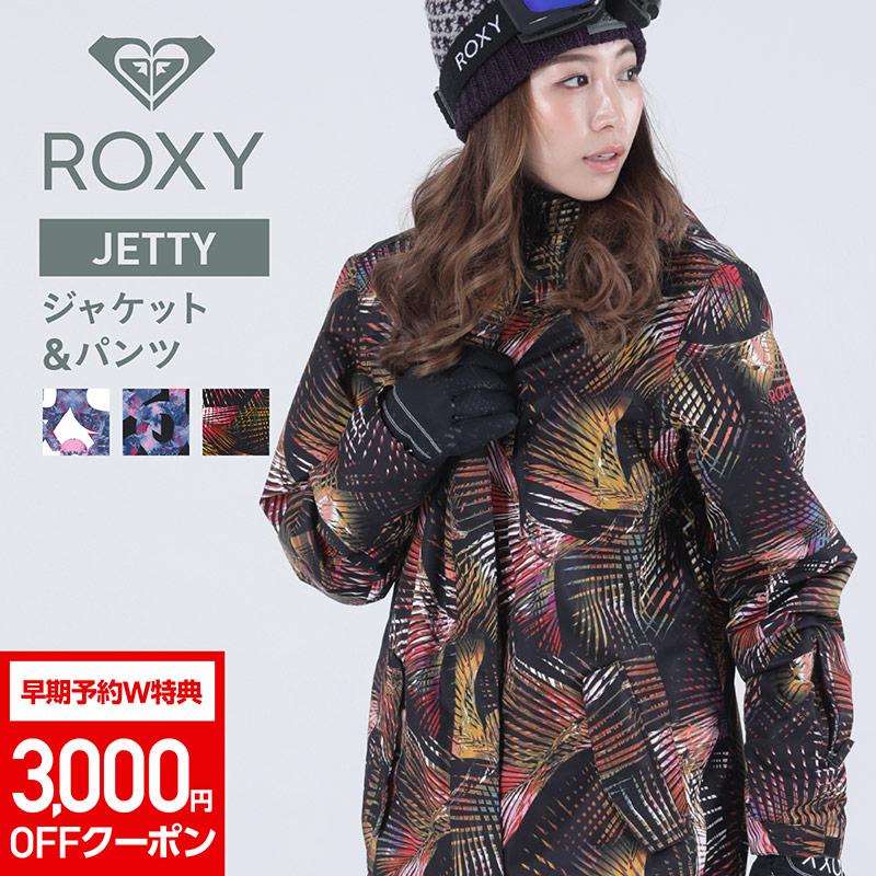 ロキシー&スカラー ROXY&ScoLar レディース スノーボードウェア 上下セット RX3-SET 女性用 予約