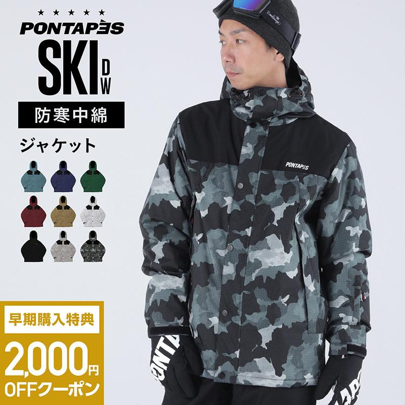 ポンタペス PONTAPES メンズ&レディース スノーボードウェア ジャケット単品 POJ-379 男性用 女性用 予約