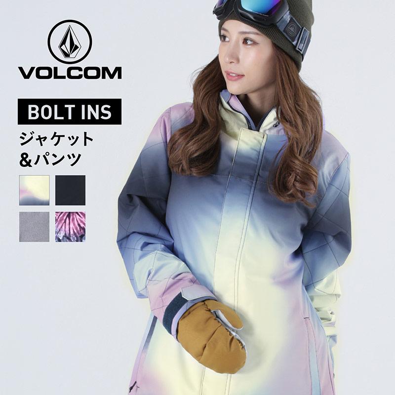 スノーボードウェア メンズ レディース 上下セット スキーウェア スノボウェア ゴーグル グローブ 板 3点セット も展開中 スノーウェア スノボーウェア スノーボード アウトレット ウェア ギフ_包装 VC1 ジャケット パンツ H0452013 VOLCOM 即納送料無料 スノボー INS JK ボルコム スキー スノボ ウエア ボードウェア BOLT