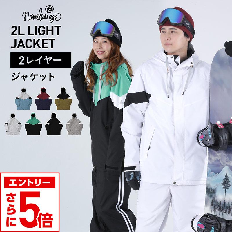 全品5%OFF券配布中 スキーウェア メンズ 2レイヤージャケット スノボウェア スキーウェア ネームレスエイジ namelessage age-820