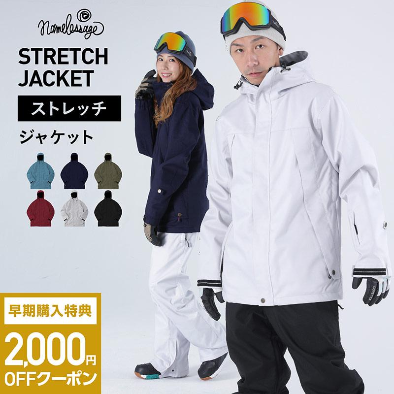 【2019-20新作】 スキーウェア メンズ ストレッチジャケット ストレッチ 防寒 防風 防水 ストリート タウン スキー スノー スノーボードウェア スノボウェア ネームレスエイジ namelessage age-775ST 予約