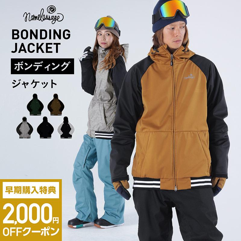 【2019-20新作】 スキーウェア メンズ ボンディングジャケット 防寒 防風 防水 スキー スノー スノーボードウェア スノボウェア ネームレスエイジ namelessage age-770 予約