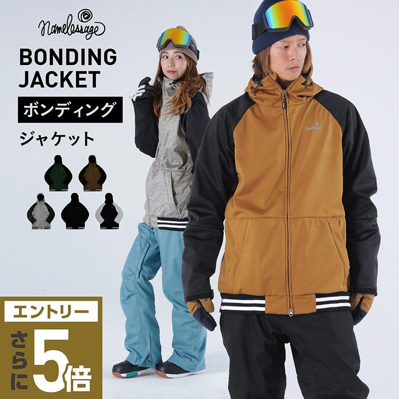 全品5%OFF券配布中 スキーウェア メンズ ボンディングジャケット スノーボードウェア メンズ レディース スノボウェア スノボ ウェア スノーボード スノボー スキー ネームレスエイジ namelessage age-770