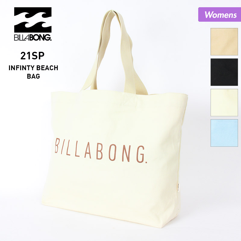 全4色 BILLABONG のトートバッグ INFINTY BEACH BAG 2021 SPRING 保証 ビラボン 最新 レディース かばん アウトドア 鞄 BB013-905 コットン 女性用 トートバッグ ショルダーバッグ キャンバス