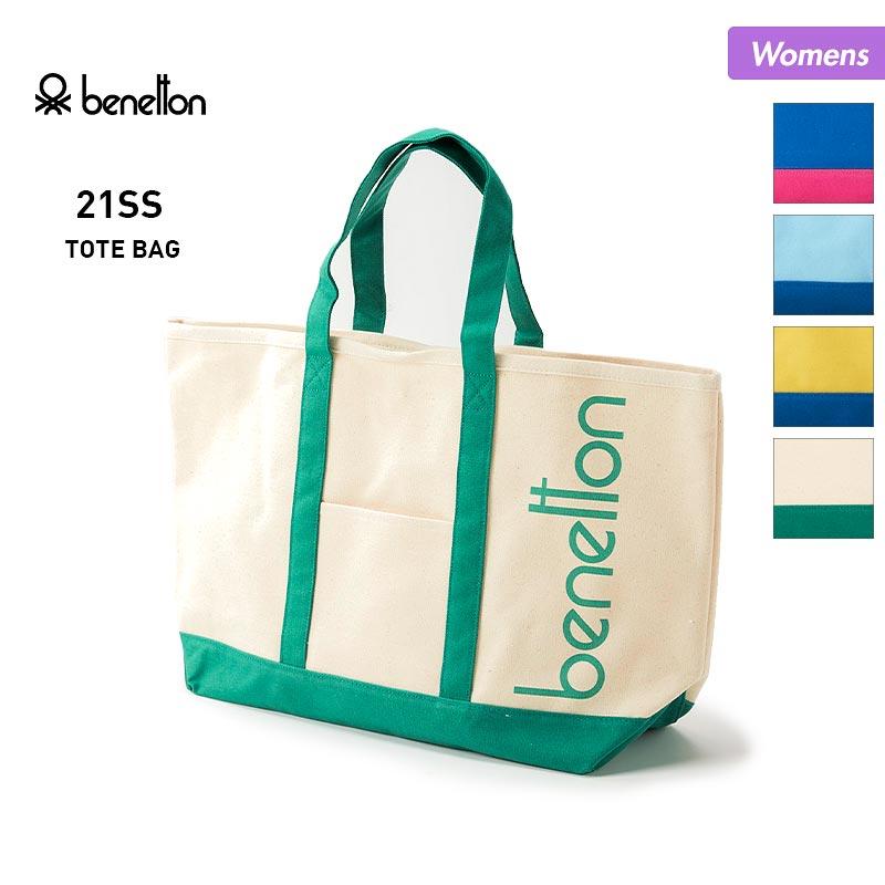 全4色 BENETTON ブランド買うならブランドオフ のトートバッグ 2021 SPRING SUMMER ベネトン レディース 220150 絶品 トートバッグ ショルダーバッグ 鞄 かばん アウトドア 女性用