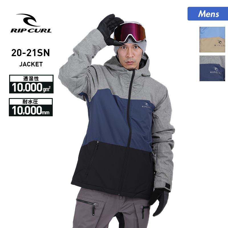全国どこでも送料無料 全2色 RIPCURL のスノーボードウェア ジャケット 2020 2021 SNOW リップカール 保証 メンズ スノーウェア スノボウェア スノーボードウェア スキーウェア スノージャケット 上 S40-758 男性用