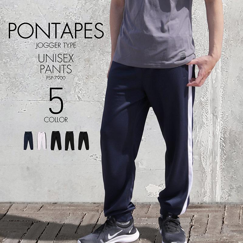 全6色 PONTAPES のジャージ パンツ 単品 全品5%OFF券配布中 トレーニングウェア ジャージ パンツ メンズ レディース ランニング スポーツ 大きいサイズ 激安 単品 PSP-7900 男性用 女性用