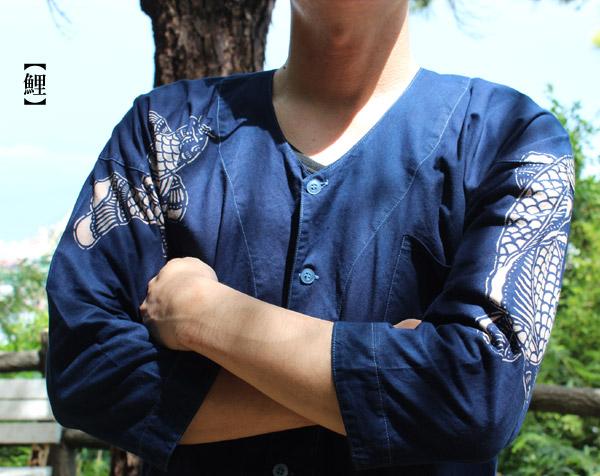 【送料無料】受注生産:5~6日後の発送在庫限り 琉球藍染め鯉口シャツ