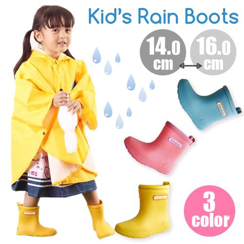 あす楽対応 夜も安心の反射材付き 適度な柔らかさで動きやすい子供用の長靴 一体成型なので雨が入りにくくて快適です 通園 通学に 雨の日も楽しくオシャレに過ごそう レインブーツ キッズ 長靴 子供 ベビー レインシューズ 無地 アウトレット シンプル k子供用 子ども 幼児 15cm 長ぐつ 軽量 通学 軽い 防水 反射材 NEW ARRIVAL おしゃれ 安全 女の子 雨具 リフレクター 16cm 14cm こども 男の子