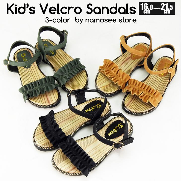 お得クーポン発行中 ネコポス便送料無料 あす楽対応 どんな服装にも合わせやすいシンプルデザインのキッズサンダル フォーマルサンダル おしゃれ スーパーSALE 特別価格 20%OFF キッズ サンダル 子供サンダル キッズサンダル フリル 子供靴 シューズ 保証 子ども靴 シンプル こども 子供用 子供 かわいい 夏物 子ども 人気 ジュニア 靴 可愛い 女の子 おでかけ マジックテープ 夏