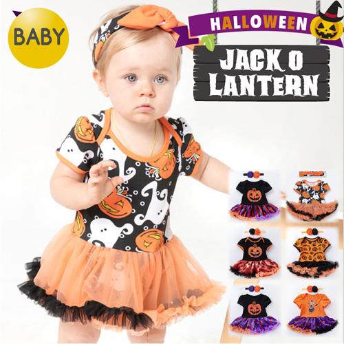 ネコポス便 送料無料 ハロウィンらしさ満点の可愛いワンピースとヘアバンドの2点セット オレンジとブラックのカラーがハロウィンにぴったり 色違いコーデもおすすめ 即納 ハロウィン ベビー コスチューム 赤ちゃん コスプレ 衣装 本物 ワンピース パンプキン チュチュ ジャックオランタン 女の子 仮装 2点セット SALE かぼちゃ ヘアバンド