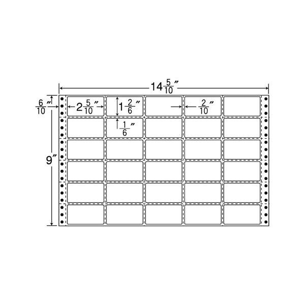M14J(VP)(ドットインパクトプリンタ用 宛名・表示ラベル)【連帳ラベル】ナナクリエイト 東洋印刷 ナナラベル