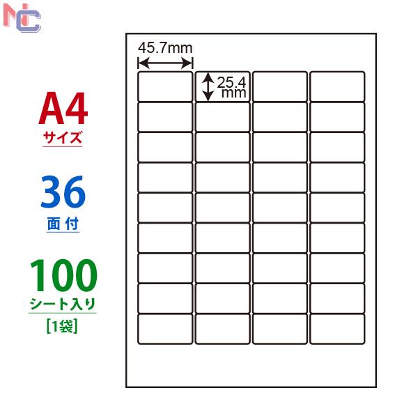 1袋 OAラベル A4シート 日時指定 ナナラベル タックラベル 無地シール 商用ラベル 表示ラベル 宛名ラベル 36片 ナナワード 100シート インクジェットプリンタ用 直輸入品激安 45.7×25.4mm マルチタイプラベル レーザー L LDW36A 36面付 東洋印刷