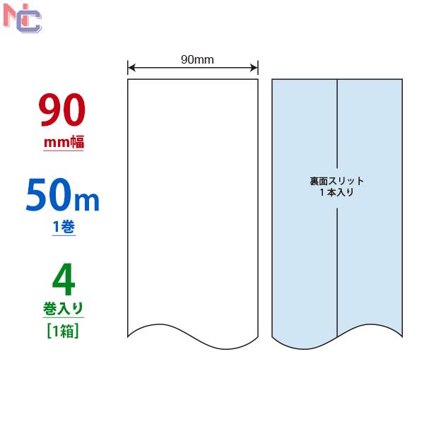 THR-3H(VP) 感熱ロールラベル THR3H サーマルラベル 感熱ラベル 感熱シール 90mm幅 50m×4巻