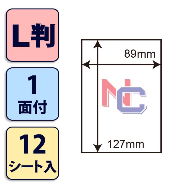 光沢ラベルシール 15面付け 光沢紙シール SCL3 A4サイズ 63.5×46.6mm (S) ナナクリエイト カラーレーザープリンタ用 SCL-3 東洋印刷 20シート入り 上下左右余白あり