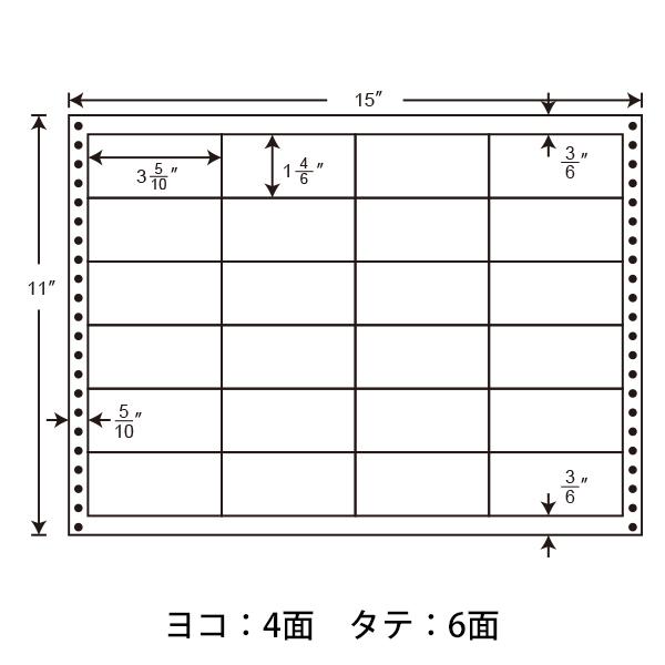 LB15J(VP) ナナフォーム 連続ラベル Lタイプ 連帳ラベル ドットインパクトプリンタ用 東洋印刷連続ラベル 剥離紙白 カスめくりなし 15インチ幅 89×42mm 24面付け 500折入り