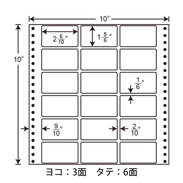 M10F(VP) ナナフォーム 連続ラベル 連帳ラベル ドットインパクトプリンタ用 東洋印刷連続ラベル 剥離紙白 10インチ幅 66×38mm 18面付け 500折入り