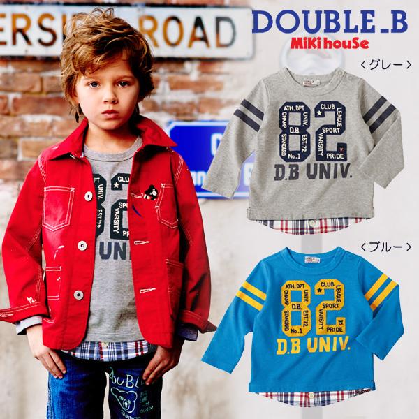 セール30%OFF (メール便可)MIKIHOUSE(ミキハウス)DOUBLE_B(ダブルB)♪『シャツ重ね着風長袖Tシャツ』♪ 100cm110cmロンT長袖Tシャツ日本製 (61-5205-955) SALE