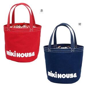 【ミキハウス】バケツ型 ロゴトートバッグ (赤、紺)[MIKIHOUSEのカバン] [トートバッグ] [マザーズバッグ] (13-8204-615)