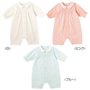 【ミキハウス】衿つきプレオール(50-60cm) (3ヶ月) (男の子・女の子) [MIKIHOUSEのベビー服] (プレオール) (ロンパース) [日本製] (出産祝い・プレゼントに) (42-1202-601)