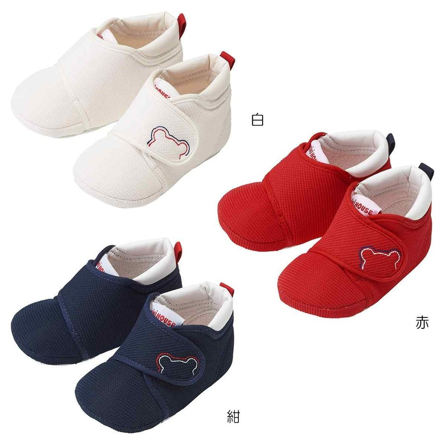 【ミキハウス】クマステッチプレシューズ(11.5cm 12cm 12.5cm) [キッズデザイン賞受賞] [MIKIHOUSEの赤ちゃん用シューズ] [ミキハウスのベビー靴] [プレシューズ] [日本製] (10-9380-450)