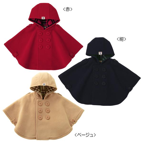 【ミキハウス】イカリマーク☆フリースベビーマント〈フリー(70cm-90cm)〉(13-3804-843)[MIKIHOUSEのベビー服]日本製ケープ【出産祝い・ギフトに】