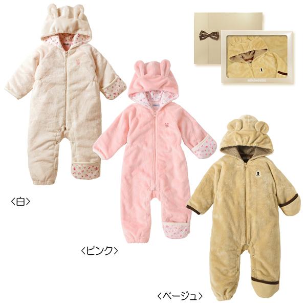 【ミキハウス】(MIKIHOUSE)【BOX L付】マイクロファー素材のカバーオール ギフトセット (60-80cm) (3ヶ月) (日本製) [MIKIHOUSEのベビー服] [出産祝い] [あったか] [やわらか] [防寒] [着ぐるみ] (44-1232-840)※新ギフトBOXに変わっております。