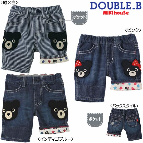 Double_B (ミキハウスダブルB) (100cm・110cm) mikihouse ストレッチコーデュロイパンツ 【SALE!2017AW】