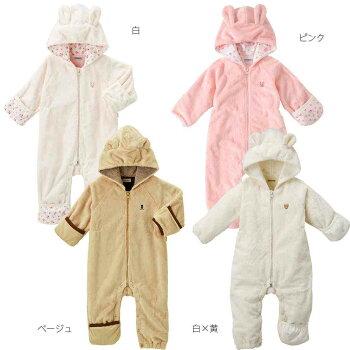 【ミキハウス】(MIKIHOUSE)マイクロファー素材のカバーオール (60-80cm) (3ヶ月) (日本製) [MIKIHOUSEのベビー服] [出産祝い] [あったか] [やわらか] [防寒] [着ぐるみ] (43-1232-364)