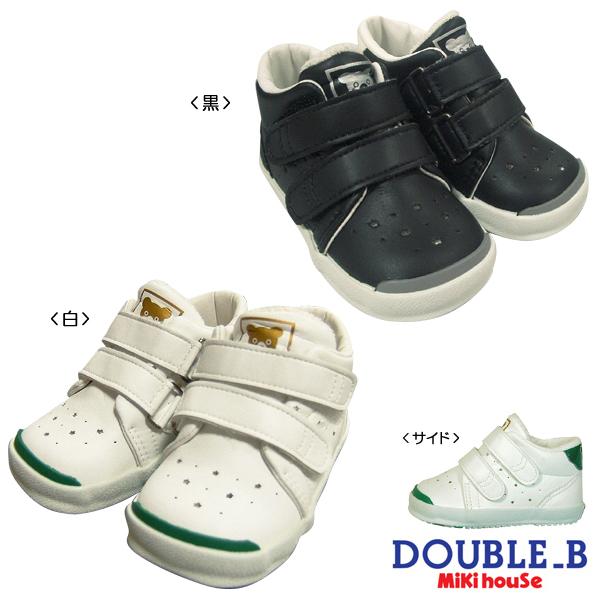 【ミキハウス】【ダブルB】ソフトレザーセカンドベビーシューズ (13cm-14.5cm)(61-9311-975)[MIKIHOUSE DOUBLE_Bの子供靴]