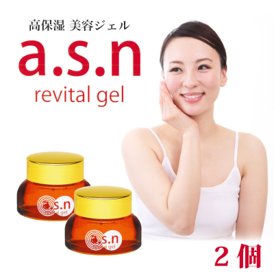 a.s.n revital gel (a.s.nリバイタルジェル)【アスタキサンチン、カタツムリ成分配合】2個(約2ヶ月半分)[p2]】【固定】