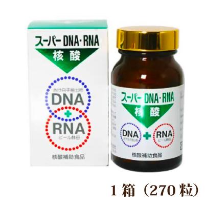 スーパーDNA・RNA核酸【さけ白子抽出物&ビール酵母】1箱[p10]】