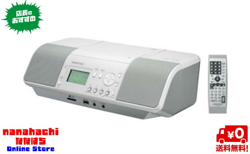 KENWOOD ケンウッド CLX-30-W [ホワイト]iPod/iPhone対応パーソナルステレオシステムCLX-30-W■CD/SD/USBパーソナルオーディオシステム■USBメモリーやSDカードにカンタン録音■USB端子とSDカードスロットを搭載 CLX30【送料無料】【コンビニ受取対応】