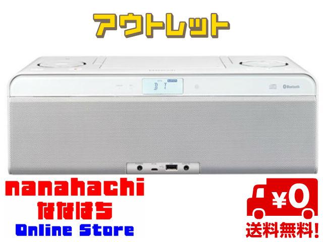 【コンビニ受取対応】 【送料無料】 CLX-50-W [セラミックホワイト] 耳も心も解放する一台。 ケンウッド KENWOOD クリアで豊かなサウンドCLX50W CD/ USBパーソナルオーディオシステム■持ち運び自由。 Bluetooth/ 聴き方自由。