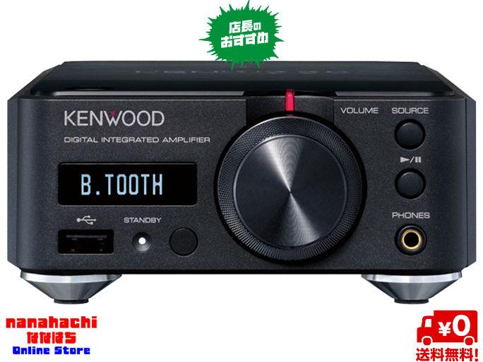 インテグレーテッドアンプKENWOOD ケンウッド Kseries KA-NA9 重厚感溢れるこだわりのコンパクトボディ ワイヤレスでも原音に忠実なハイレゾ相当の高音質が楽しめる「K2テクノロジー」搭載【送料無料・一部地域を除く】