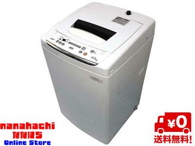 エスケイジャパン SW-M45A ホワイト系 全自動洗濯機 洗濯4.5kg ■洗剤液のシャワーをかけて、衣類全体にしっかり浸透させるからキレイに洗えます■【洗濯機 一人暮らし】【送料無料・一部地域を除く】