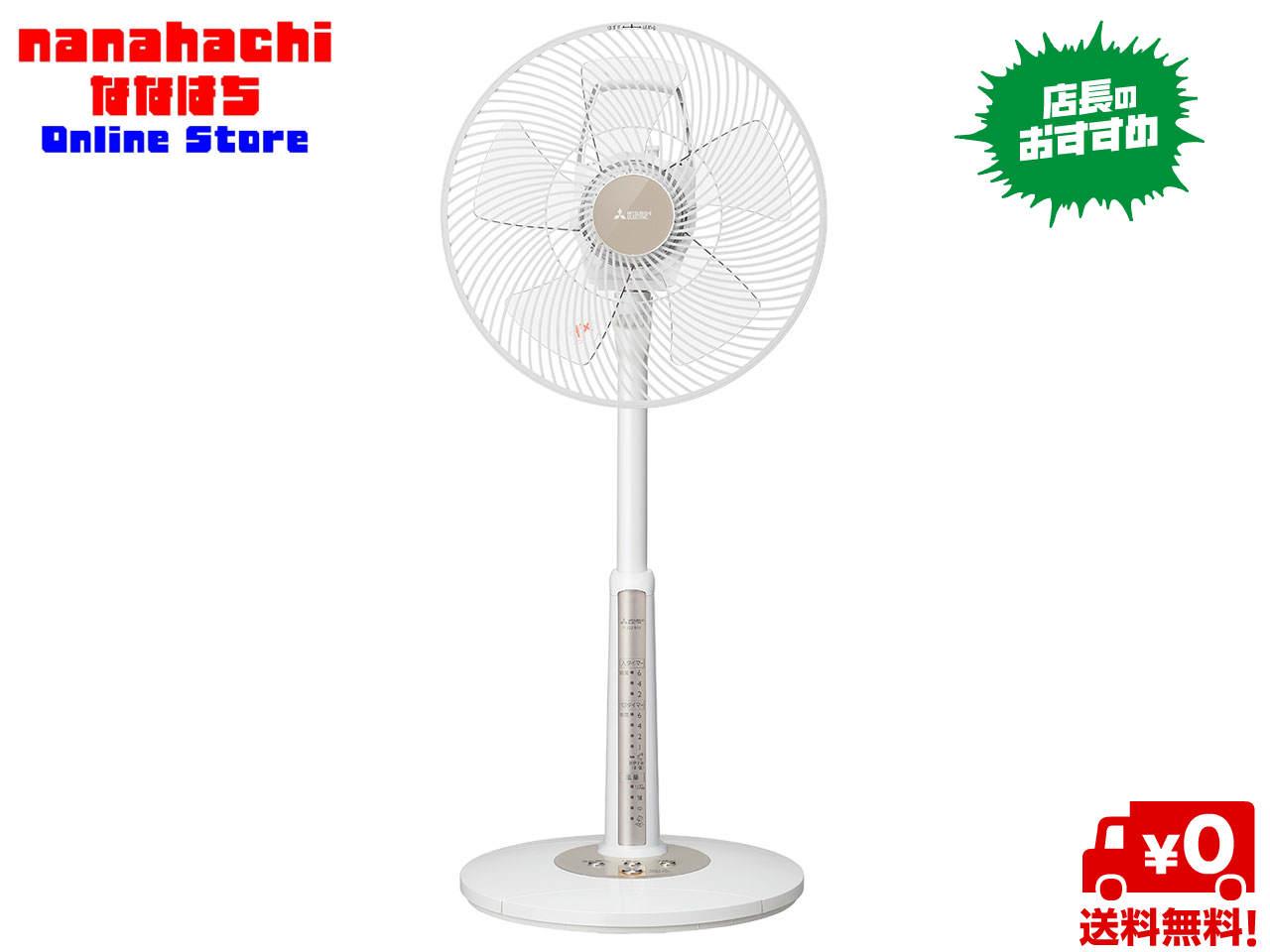 リビング扇風機 三菱電機 扇風機 R30J-MV-W [クールホワイト] ACモーター扇風機 本体操作タイプ・リモコンなし■使いやすいスタンダードタイプ。【送料無料・一部地域を除く】