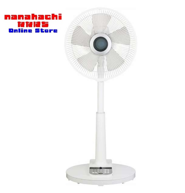 リモコン式リビング扇風機 羽根:5枚 30cm 扇風機 C:NET シィー ネット CORF15 遠くからでも操作できるリモコン付属 販売期間 限定のお得なタイムセール 風量切替:3段階 体に優しいリズムモード搭載 ホワイト 日本限定 リビング扇風機 北海道 沖縄は発送できません リビング扇