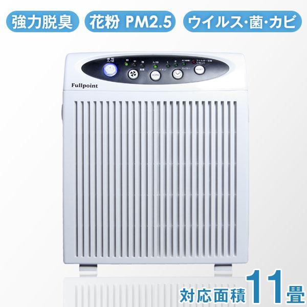 A-F65CHW Fullpoint フルポイント フルポイント Fullpoint 空気清浄機 A-F65CHW 風触媒搭載 (適用畳数:~11畳) (送料無料・一部地域除く), 鹿島市:44c3798f --- officewill.xsrv.jp
