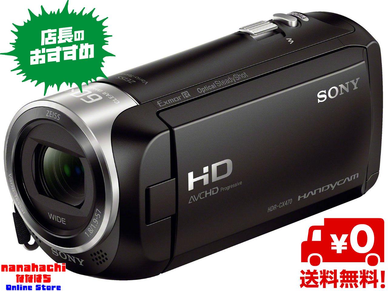 ブラック 【送料無料】 ハンディカム [デジタル4Kビデオカメラ] SONY FDR-AX45 B