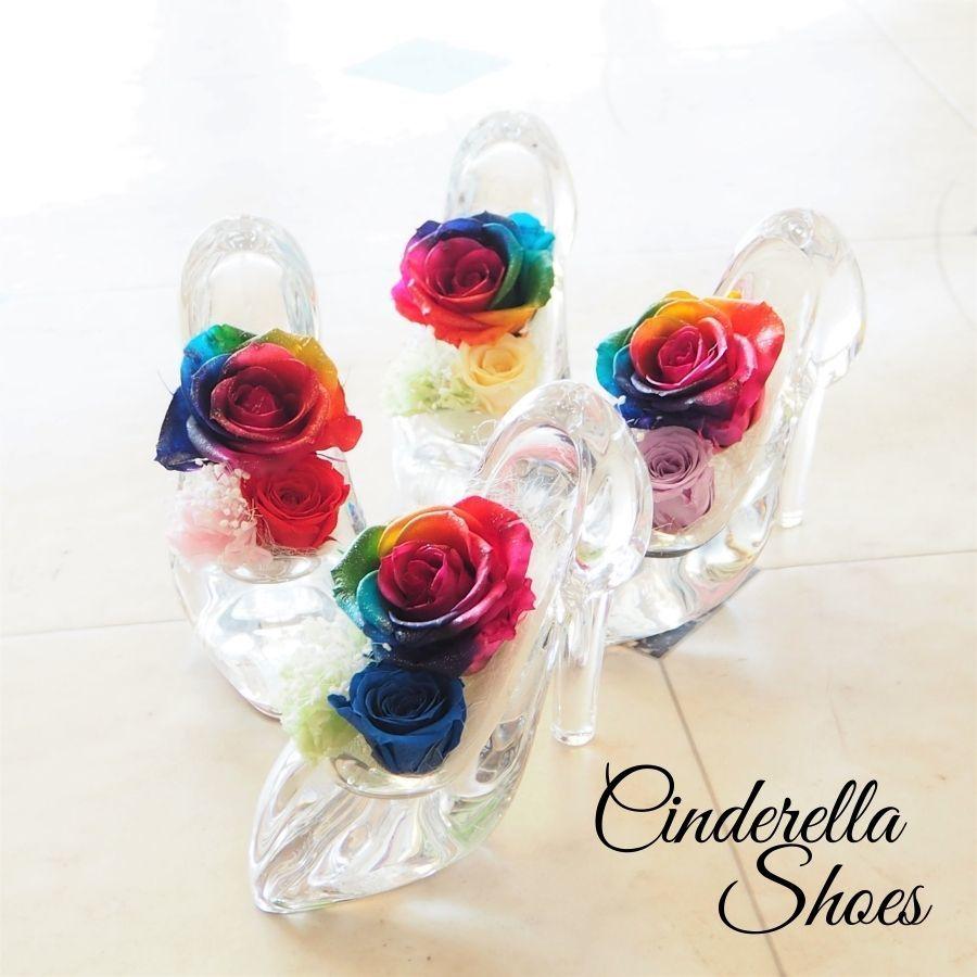 女性なら誰でもあこがれるガラスの靴 箱を開けた瞬間の笑顔は一生忘れられません 特別なシンデレラシューズを贈り物に プリザーブドフラワー ガラスの靴 アレンジ 新商品 レインボーローズ 再再販 ガラスの靴ギフト 4color Cinderellashoes 贈り物 結婚式 ブライダル 願いが叶う靴 プロポーズ 誕生日 ブライダルギフト 母の日