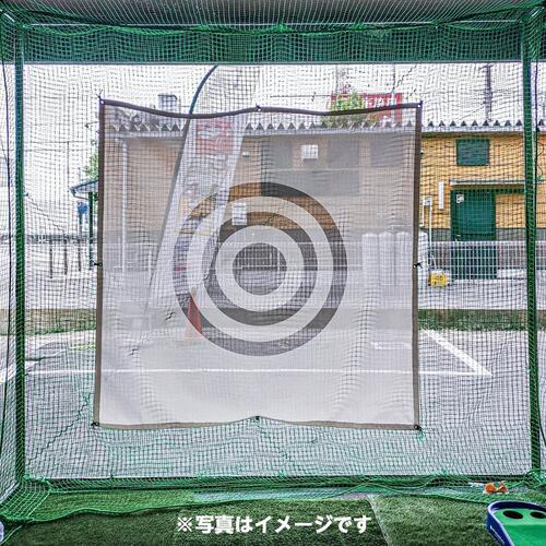 練習用の大型ゴルフメッシュ登場 消音 ゴルフ 野球練習用ネット 2020 新作 的 タイムセール メッシュ幕 標的 1700mm×1700mm ターゲット