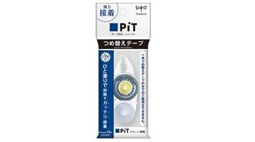 PN-IP用詰替えカートリッジ トンボ鉛筆 テープのり詰替えカートリッジ 直営限定アウトレット PR-IP 半額