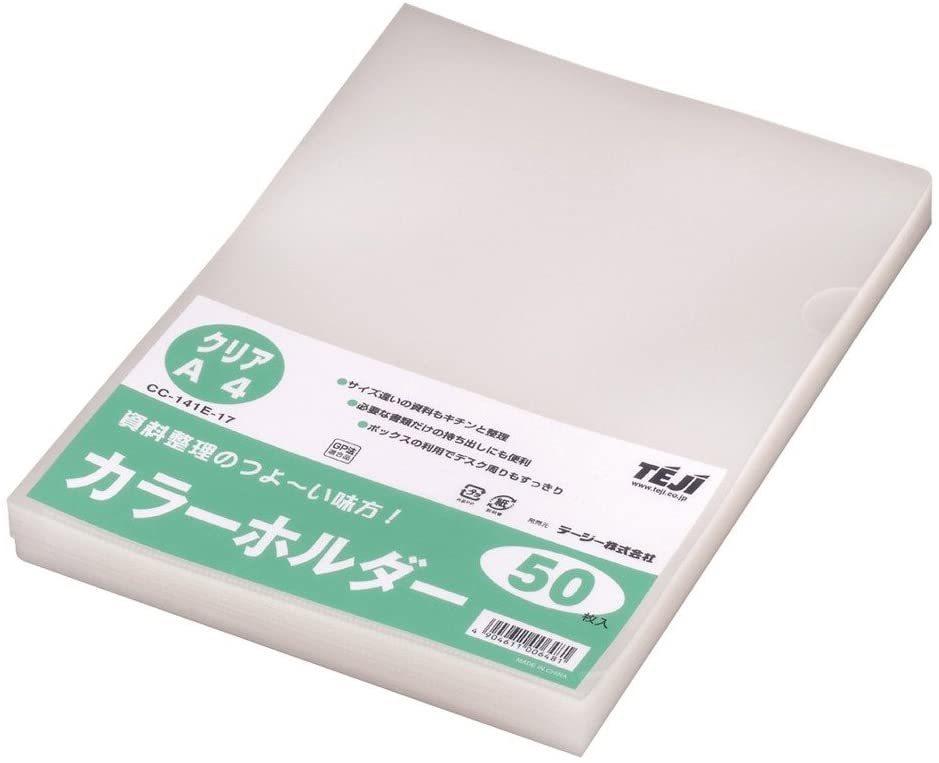 書類の保管 分類に便利なカラーホルダー たっぷり使える50枚徳用パック テージー 登場大人気アイテム CC-141E 内祝い カラーホルダー 50枚入り