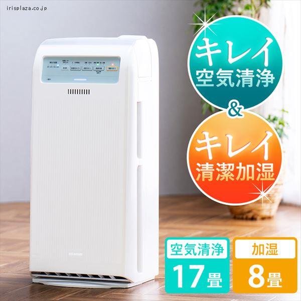 加湿空気清浄機 17畳 HXF-C40-W 超激安 格安 価格でご提供いたします ホワイト アイリスオーヤマ